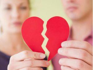 Причины разрыва отношений?